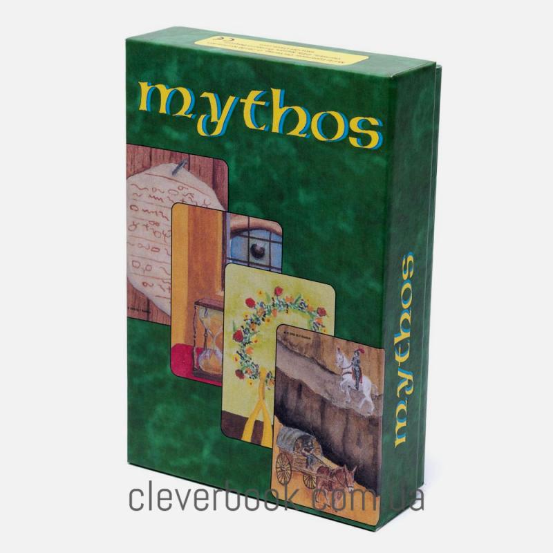 Мифы. Mythos. Метафорические ассоциативные карты