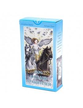 Таро ангелів-хранителів