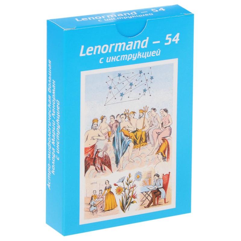 Астро-мифологическая большая колода Марии Ленорман с инструкцией. Lenormand 54
