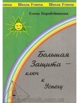Анна Каренина. Толстой Л.