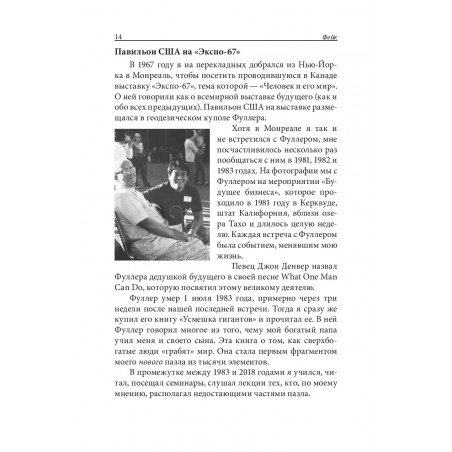 Мифы и легенды Древней Греции. Н. А. Кун
