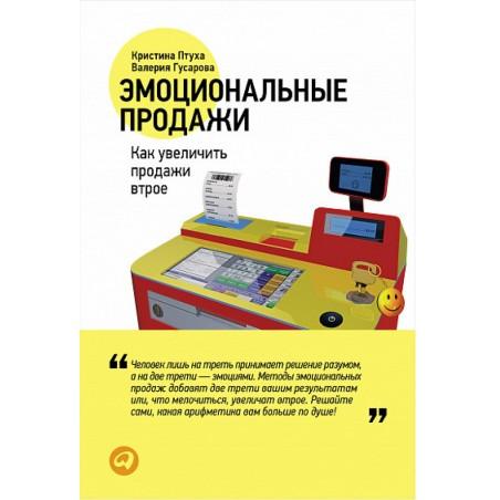 Новые программы дыхательной гимнастики по Стрельниковой. Фадеева А.
