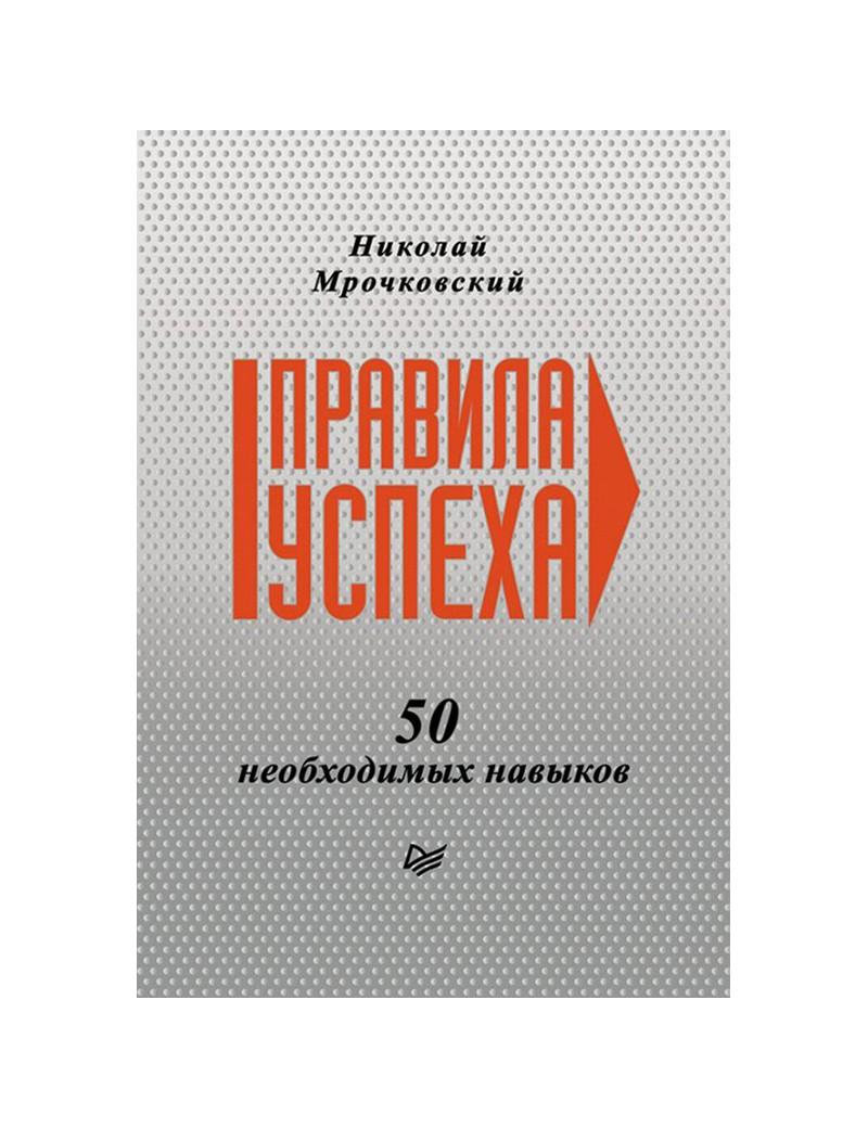Первая медицинская помощь для детей. Справочник для всей семьи. Башкирова Н. А.