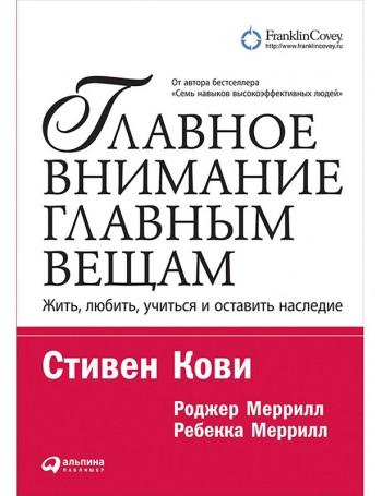 Пошив женской одежды. Энциклопедия. Лорна Найт
