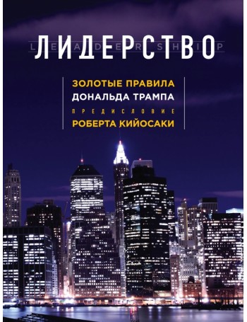 Праздники Православной Церкви. Митрополит Иларион (Алфеев)
