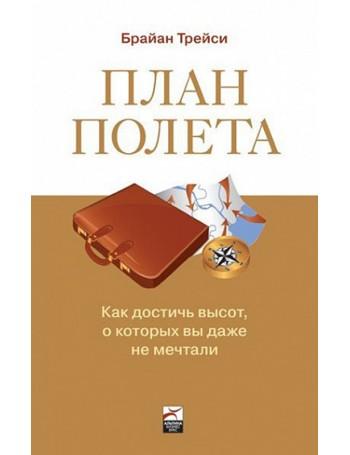 Признание в любви по-русски. Мария Голованивская