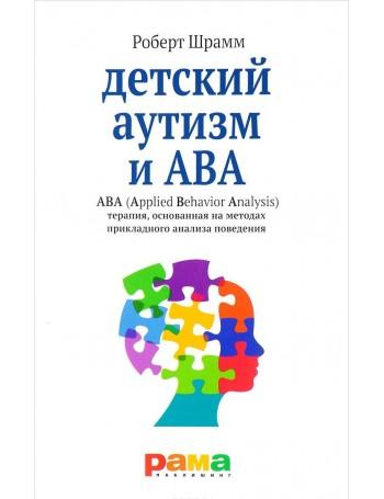 Психология игровой зависимости. В. В. Козлов, А. А. Карпов