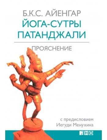 Психотерапия: Учебник для вузов. Бурлачук Л. Ф., Жидко М. Е., Кочарян А. С.