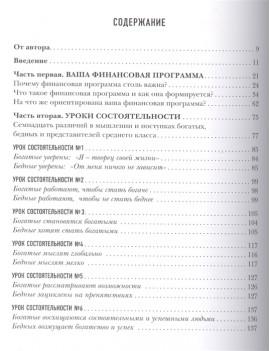 Словарь-справочник по социальной работе. Гулина М. А.
