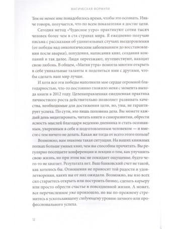 Специи. Большая кулинарная книга (подарочное издание)