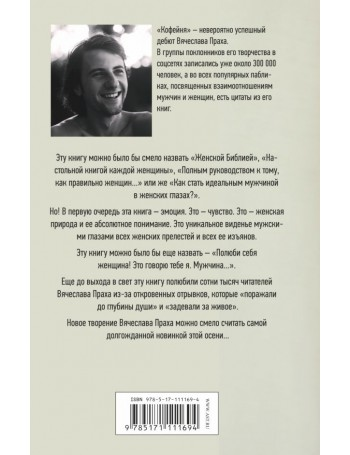 Україна. Фотоальбом (укр.,англ., нiм., фр., рос. мовами). Удовик Сергей