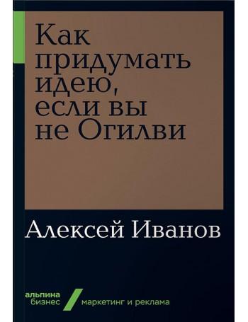 Универсальный русско-турецкий разговорник. Логвиненко И. А.