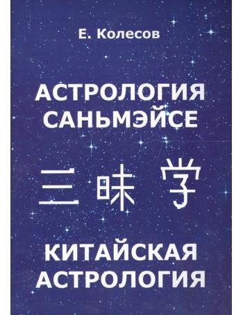 Фотокнига Київ. Удовiк С. Л. (фр. мова)