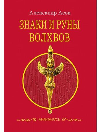 Фотокнига Україна. 100 визначних мiсць (англ. мова). Удовик Сергей