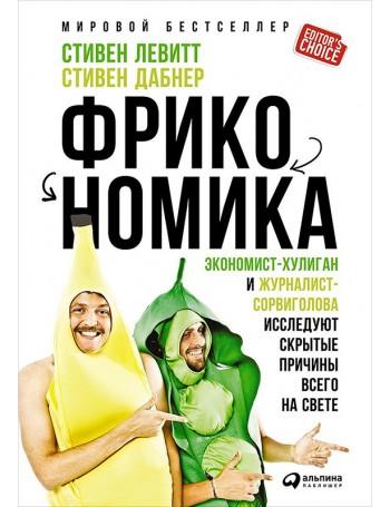 Фотокнига Україна. 100 визначних мiсць (нiм. мова). Удовик Сергей