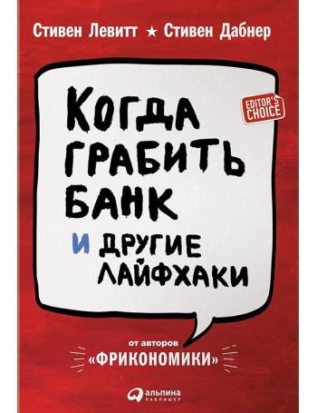 Фотокнига Україна. 100 визначних мiсць (укр. мова). Удовик Сергей