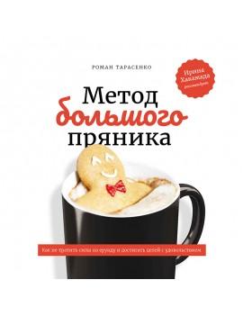 Фотокнига Україна. iсторичнi мiсця (фр. мова). Удовик Сергей