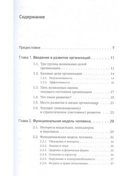 Экспериментальная психология в схемах и комментариях. Худяков А. И.