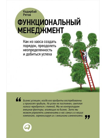 Электронно-цифровое общество. Дон Тапскотт