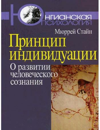 Юридическая психология. Учебник для вузов. Васильев В. Л.