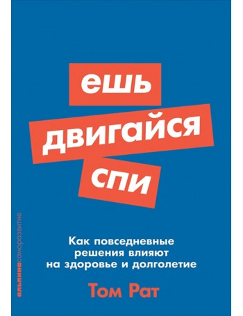 Бокс. Секреты профессионала. (+CD с видеокурсом). Ковтик А. Н.