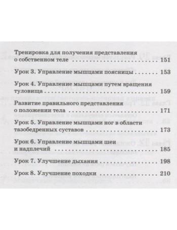 Управленческий учет. Учебное пособие. Рассказова-Николаева С. А.