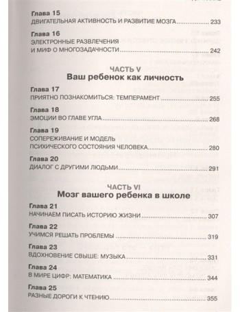 Основы психологии. Практикум. Столяренко Л. Д.