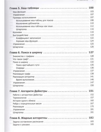 Теории личности: зарубежный опыт теоретизации. Курс лекций. А. А. Бреусенко-Кузнецов