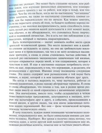Самые богатые. Истории крупнейших мировых состояний. Валерия Башкирова, Александр Соловьев