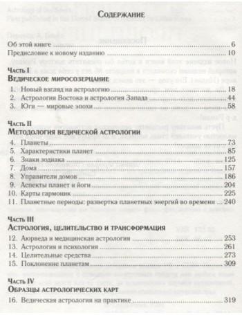 Фотоальбом. Київ - моя любов (кожа) (укр., англ, рос., фр., нім.). Удовік С.