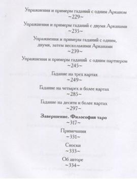 Київ - моя любов. Київські етюди / Kyiv - My Love. Kyiv in Sketches (комплект из 2 книг). Удовик С.