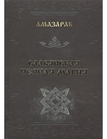 Kyiv. Photo Book (Київ. Фотокнига (англійською). С. Л. Удовік