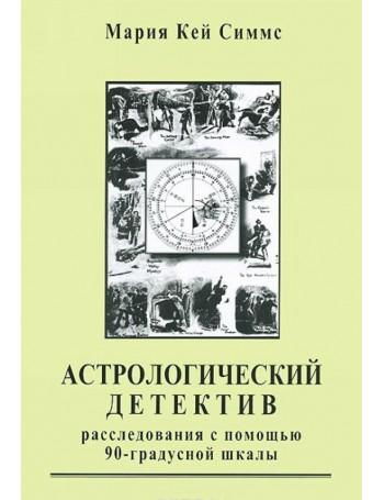 Кубики М. Зайцева українською мовою, зібрані