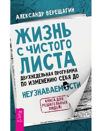 Большая книга CSS3. Макфарланд Д.