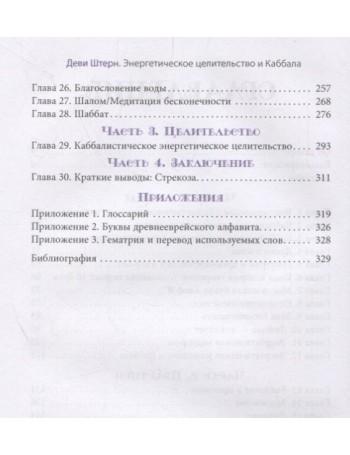 Психофизиология. Учебник для вузов. Александров Ю. И.