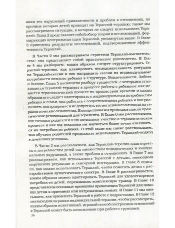 Рецепты бабушки Травинки. Травинка (Петрова) В. М.