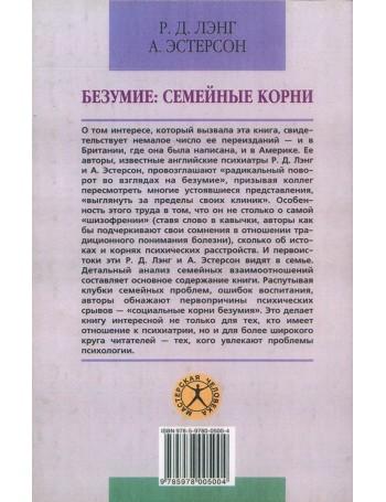 ЗАЛЕВСКИЙ. Фотоальбом