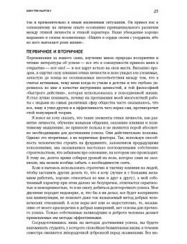 Групповой психоанализ. Теория-техника-применение. Притц