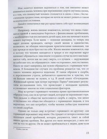 Космонавтика: иллюстрированная энциклопедия. Гордиенко Н. И.