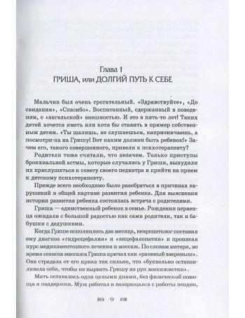Эвритмическая работа с Рудольфом Штайнером. Татьяна Киселева