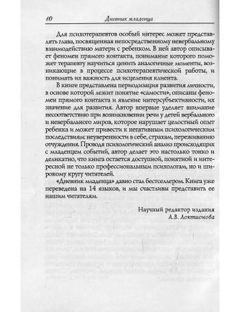 Криминалистика. Учебное пособие. Стандарт третьего поколения. Ищенко Е. П.