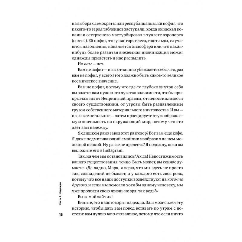 Дартс. Энциклопедия. Дэвид Нортон, Патрик Маклафин, Стив Браун