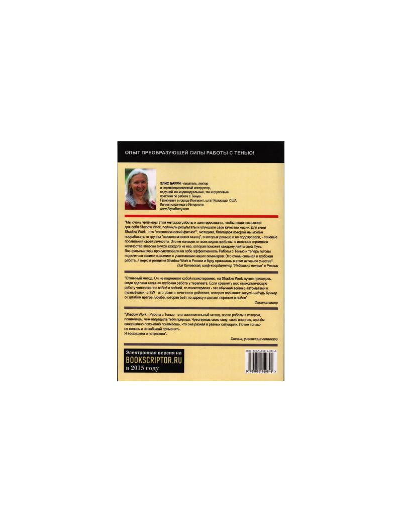 Тропинка к здоровью. 6-е издание Травинка (Петрова) В М