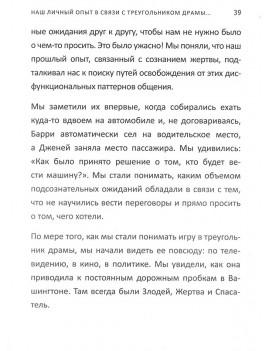 Психология семьи: Учебное пособие. Андреева Т. В.