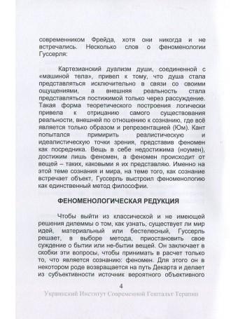 Диалоги с ментальным спонсором. А.Мамедов