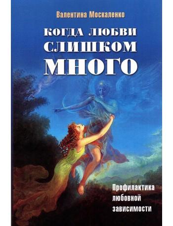 История античной философии.С.В.Пролеев