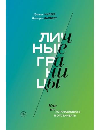 Книга Таро Райдера-Уэйта.Банцхаф