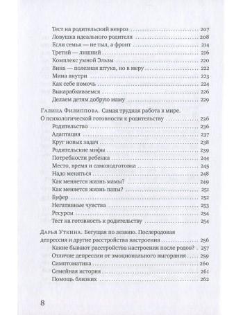 Оздоровление позвоночника и суставов. Бубновский