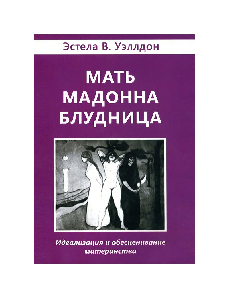 Все о массаже Владимир Васичкин