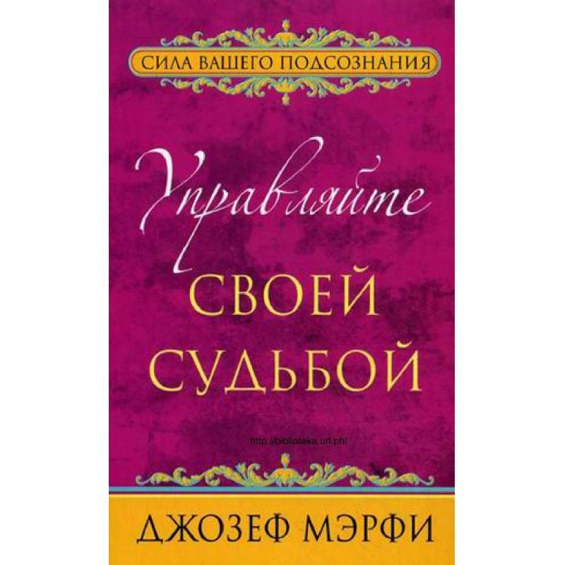 Дети гламурного рая. Эдуард Лимонов